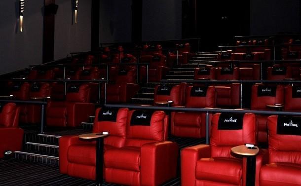 Ster-Kinekor Cine Prestige - Seats