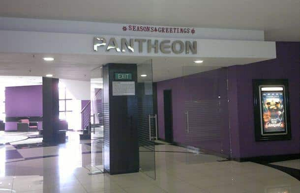 Is Nu Metro's Pantheon One Of The Top Cinemas In South Africa