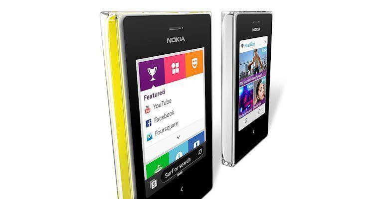 Nokia Asha 503-04