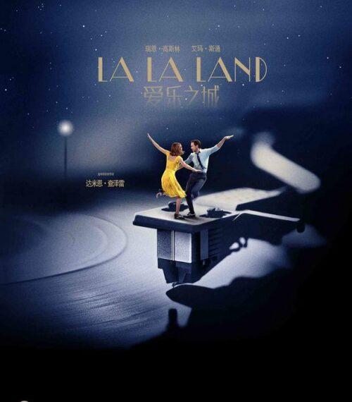 review la la land