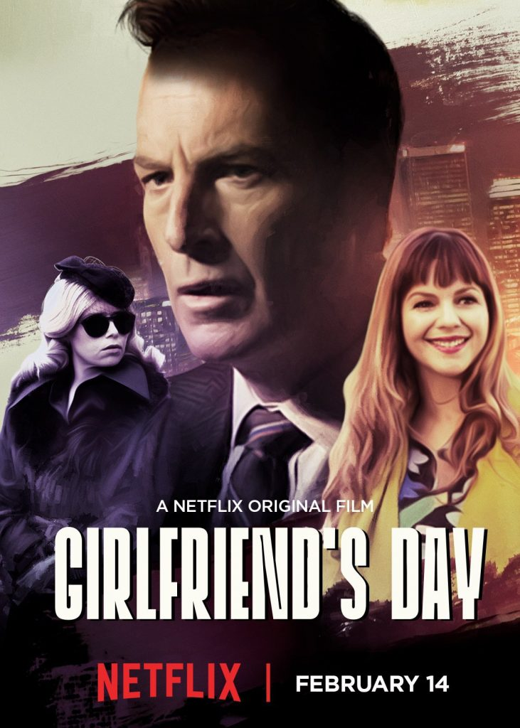 Stay In And Enjoy 'Girlfriend's Day' With Netflix This Valentine's Day