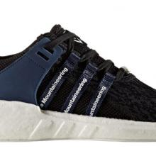 Adidas Originals White Mountaineering
