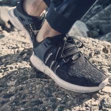 Adidas Originals White Mountaineering