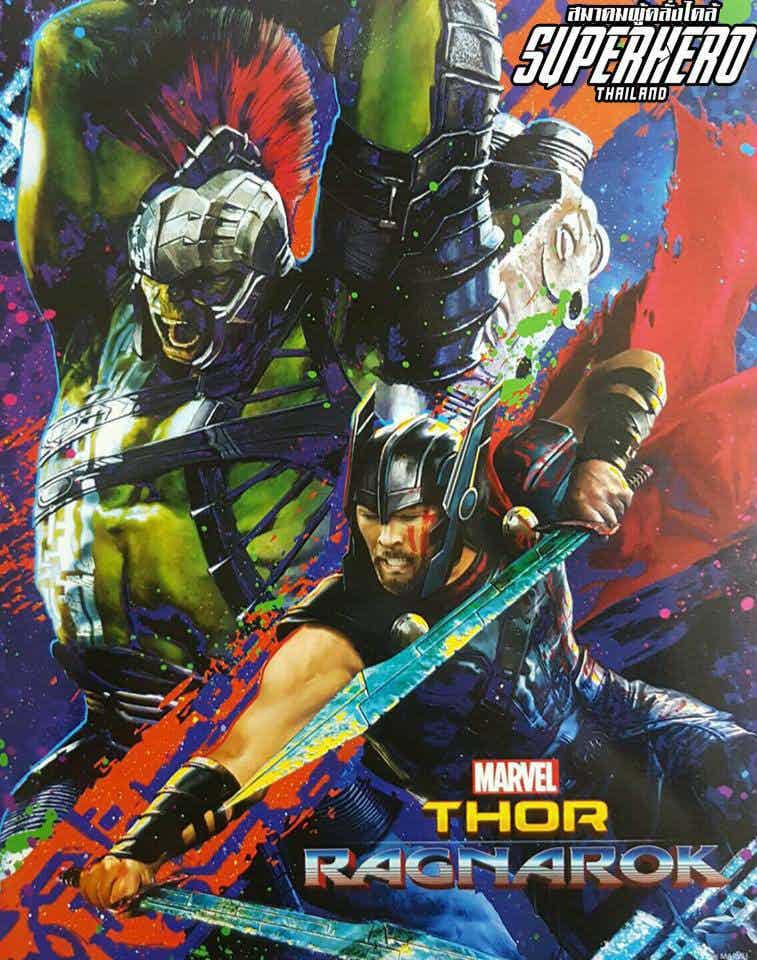 Thor Ragnarok Pdf