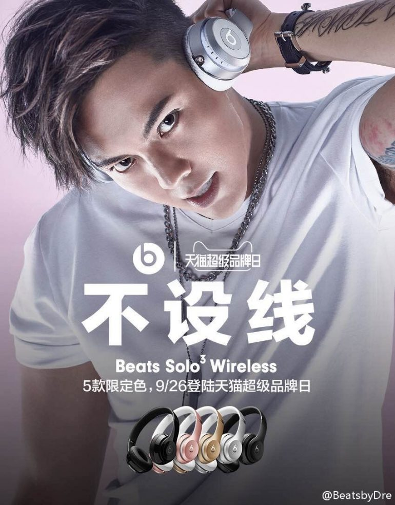 Beats Solo 3 Review