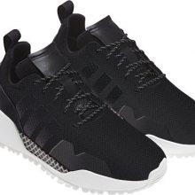 adidas Originals Drops German Police Inspired, Atric Pack