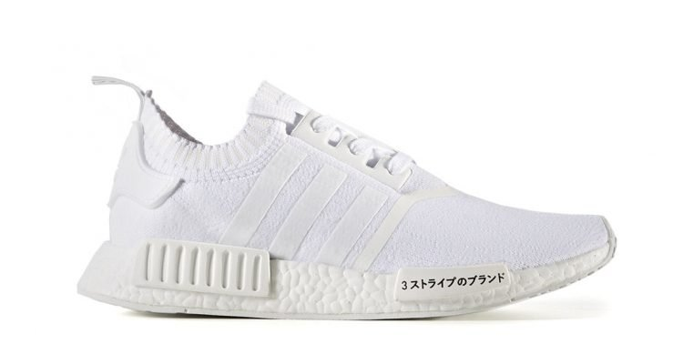 adidas NMD_R1 PK Triple White Japan Pack Review – Blinded By The Light