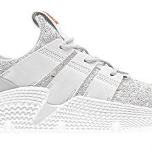 adidas Originals Introduces The Prophere II Sneaker