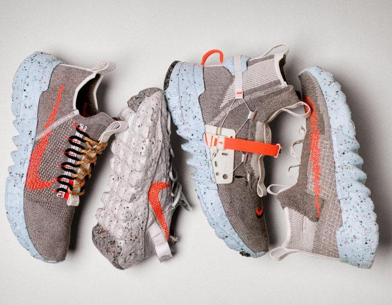 Nike Drops New Space Hippie Sneakers Made from Recycled Materials
