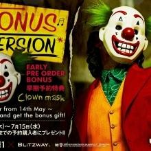 Museum Masterline Joker Figure Orders Bonus This Museum Masterline Joker Figure Is A Must-Have! Toys / Figurines
