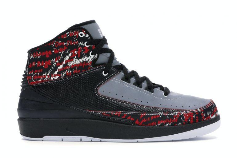 Nike Air Jordan 2 - Eminem