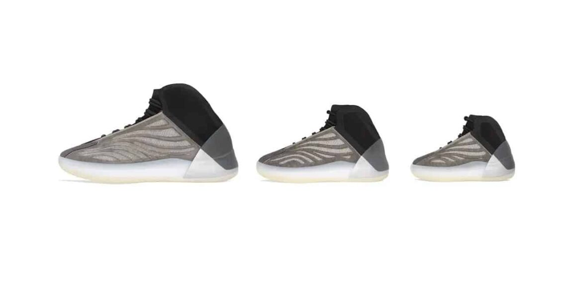 adidas YEEZY QNTM Quantum Launches this Weekend