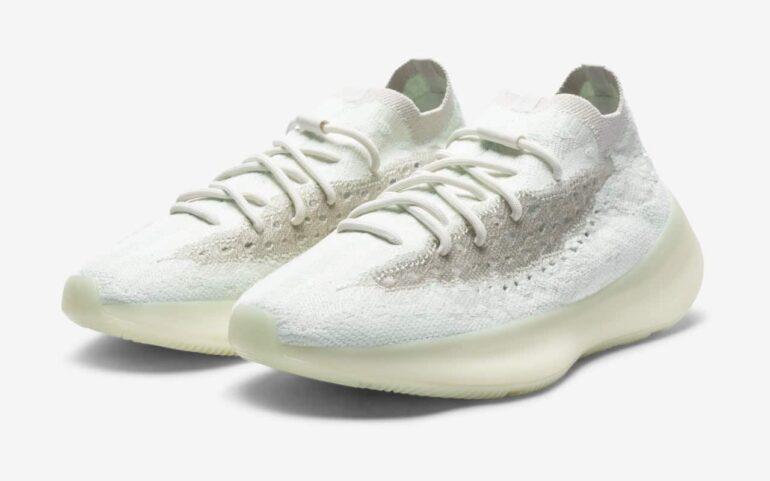 adidas Originals Drops New YEEZY BOOST 380 CALCITE GLOW