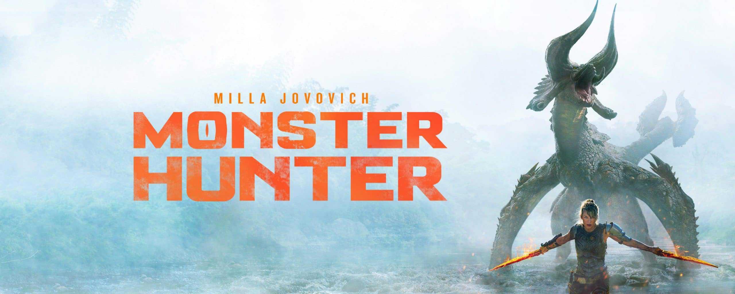 Monster Hunter Banner2