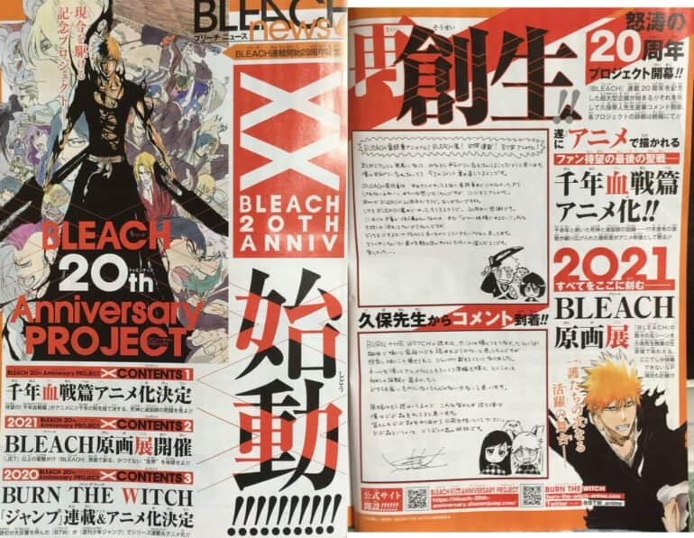 Bleach 2020 Season 17 Announcement Shonen Jump