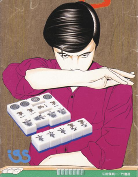 Mahjong Hishouden