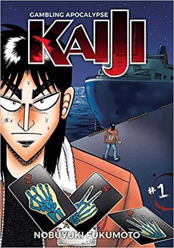 Kaiji
